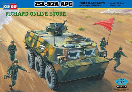 HobbybossModel, PLA ZSL-92A APC,China army armored vehicle 1/35,Static kit,armored vehicle model<br><br>Aliexpress