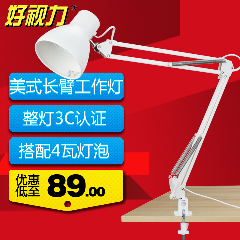 Good eyesight american led lamp eye clamp lights folding long arm clip bed-lighting(China (Mainland))