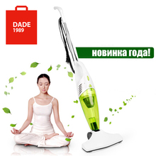 VACUUM CLEANER PUYUN(China (Mainland))