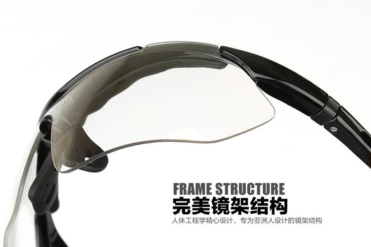 2014 Men Women Cycling Eyewear Sunglass Outdoor Cycling Glasses