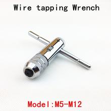 Nuevo precio de fábrica directo mango de trinquete llave de trinquete llave de alambre llave tocando Tapping herramientas M5-M12