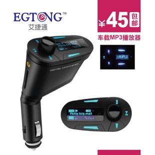 Car mp 3 4 mp player car audio car electronic appliances auto supplies refires(China (Mainland))