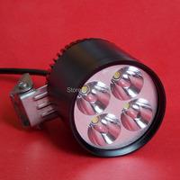 2 Set Moto LED Work Spot Light 35W3500-Lumen 4*Cree XM-L U2 1-Mode LED Motorcycle Light(DC12-36V,Black)