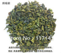 2013spring tea,1000g Lu-Zhou flavor Anxi Tieguanyin Tea Organic Tea, freeshipping