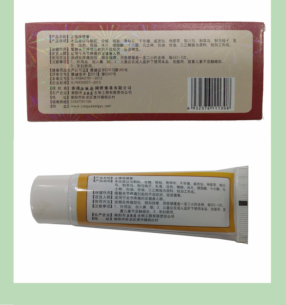 2016 Pain Relief Patch Shaolin Rheumatoid Arthritis joint back Herbal Analgesic Balm ointment Pain Reliefer Patch Health Care  2016 Pain Relief Patch Shaolin Rheumatoid Arthritis joint back Herbal Analgesic Balm ointment Pain Reliefer Patch Health Care  2016 Pain Relief Patch Shaolin Rheumatoid Arthritis joint back Herbal Analgesic Balm ointment Pain Reliefer Patch Health Care  2016 Pain Relief Patch Shaolin Rheumatoid Arthritis joint back Herbal Analgesic Balm ointment Pain Reliefer Patch Health Care  2016 Pain Relief Patch Shaolin Rheumatoid Arthritis joint back Herbal Analgesic Balm ointment Pain Reliefer Patch Health Care  2016 Pain Relief Patch Shaolin Rheumatoid Arthritis joint back Herbal Analgesic Balm ointment Pain Reliefer Patch Health Care  2016 Pain Relief Patch Shaolin Rheumatoid Arthritis joint back Herbal Analgesic Balm ointment Pain Reliefer Patch Health Care  2016 Pain Relief Patch Shaolin Rheumatoid Arthritis joint back Herbal Analgesic Balm ointment Pain Reliefer Patch Health Care  2016 Pain Relief Patch Shaolin Rheumatoid Arthritis joint back Herbal Analgesic Balm ointment Pain Reliefer Patch Health Care  2016 Pain Relief Patch Shaolin Rheumatoid Arthritis joint back Herbal Analgesic Balm ointment Pain Reliefer Patch Health Care  2016 Pain Relief Patch Shaolin Rheumatoid Arthritis joint back Herbal Analgesic Balm ointment Pain Reliefer Patch Health Care  2016 Pain Relief Patch Shaolin Rheumatoid Arthritis joint back Herbal Analgesic Balm ointment Pain Reliefer Patch Health Care  2016 Pain Relief Patch Shaolin Rheumatoid Arthritis joint back Herbal Analgesic Balm ointment Pain Reliefer Patch Health Care  2016 Pain Relief Patch Shaolin Rheumatoid Arthritis joint back Herbal Analgesic Balm ointment Pain Reliefer Patch Health Care  2016 Pain Relief Patch Shaolin Rheumatoid Arthritis joint back Herbal Analgesic Balm ointment Pain Reliefer Patch Health Care  2016 Pain Relief Patch Shaolin Rheumatoid Arthritis joint back Herbal Analgesic Balm ointment P