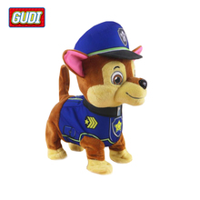 Walking Barking Musical Robot Dog Interactive Electric Pets Plush Toy Electronic Pet Toys Best Gift For Kids Y010(China (Mainland))