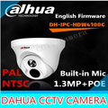Dahua IP Camera IPC HDW4100C IR Range 30M ONVIF Security Camera 720P 1 3MP Camera HD