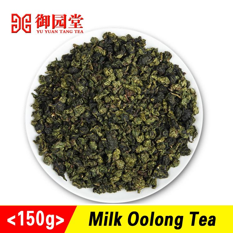 150g Green Milk Tea AAAAA+ Chinese Taiwan High Mountains Jin Xuan Milk Oolong Tea, 2016 Milk Flavor Fragrant and Mellow Taste(China (Mainland))