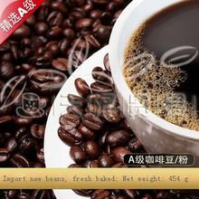 1 Pound Yellow Kingman Sumatra Tannin Coffee Beans The Origin of Coffee Beans Slimming Cooked Beans