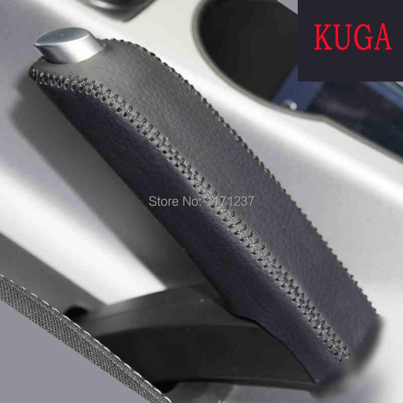Насадка на ручной тормоз RRAIN KUGA KUGA DIY