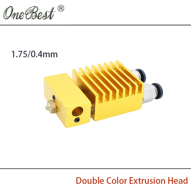 2016 Latest 3D Printer Accessories E3D Single Head Mixed Color Extruder Nozzle Hot End heat sink extrusion head free shipping(China (Mainland))