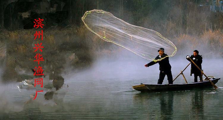cast net для рыбалки