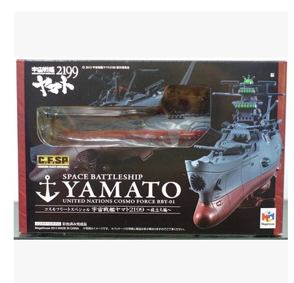 Japan version MegaHouse MH CFSP Y01 Space Battleship Yamato 2199Yamato(China (Mainland))
