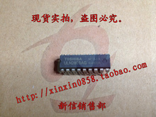 Upright ULN2803 / ULN2803APG darlington transistor array 500 ma 8 DIP - 18--XXDZ2 Huiteng ELECTRONIC CO.,LTD store