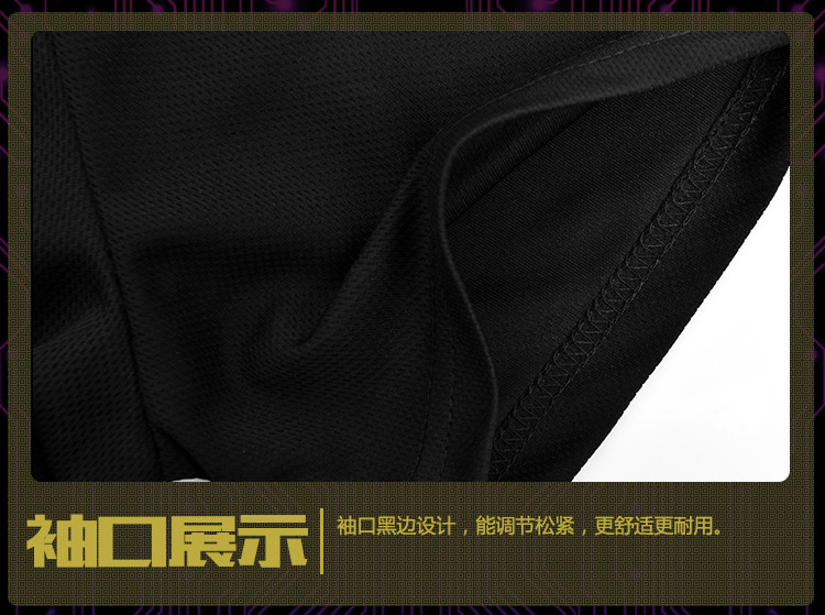 Anime Fate Stay Night Command Seals T-shirt Black Polyester T Shirt Summer Active Tshirt Animation Men Women Clothing