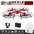 Newest MJX X102H FPV RC Quadcopter Drone With 1080P 14MP HD Camera Helicopters Height Hold One