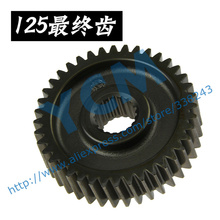 Final Gear GY6 125 150cc Final Drive Ring Gear Tooth Scooter Engine Spare Parts 152QMI 157QMJ Moped Wholesale YCM