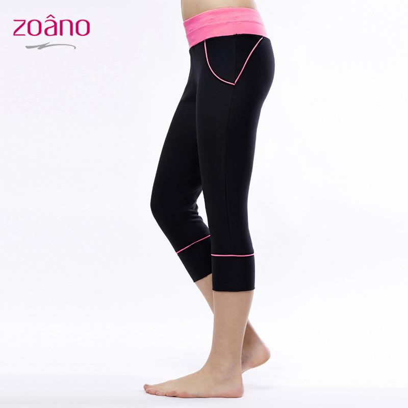 Women female seven minutes of panties fitness shorts big code training shorts compression running shorts wholesale free shipping(China (Mainland))