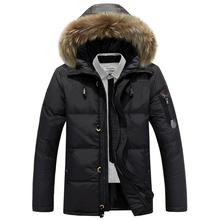 muske jakne online prodaja muške garderobe za zimu