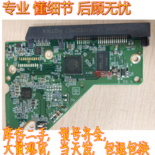 Buy WD hard disk circuit board / board Number: 2060-771978-001 for $12.50 in AliExpress store