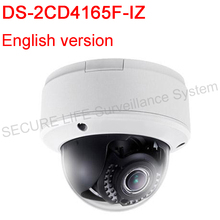 Buy Free English version DS-2CD4165F-IZ 6MP Smart IP Indoor Dome Camera Support 128G on-board storage PoE Audio for $685.00 in AliExpress store