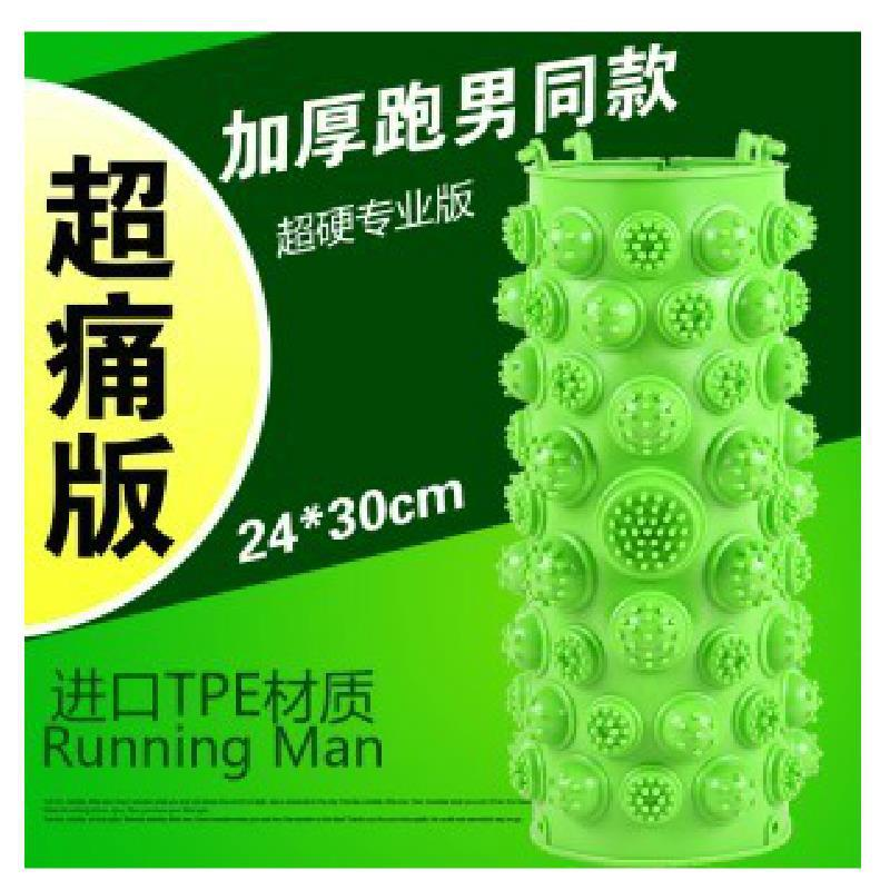 Female beauty body green Acupressure Foot Massage Mat Board health care Office workers Fitness Computer Family