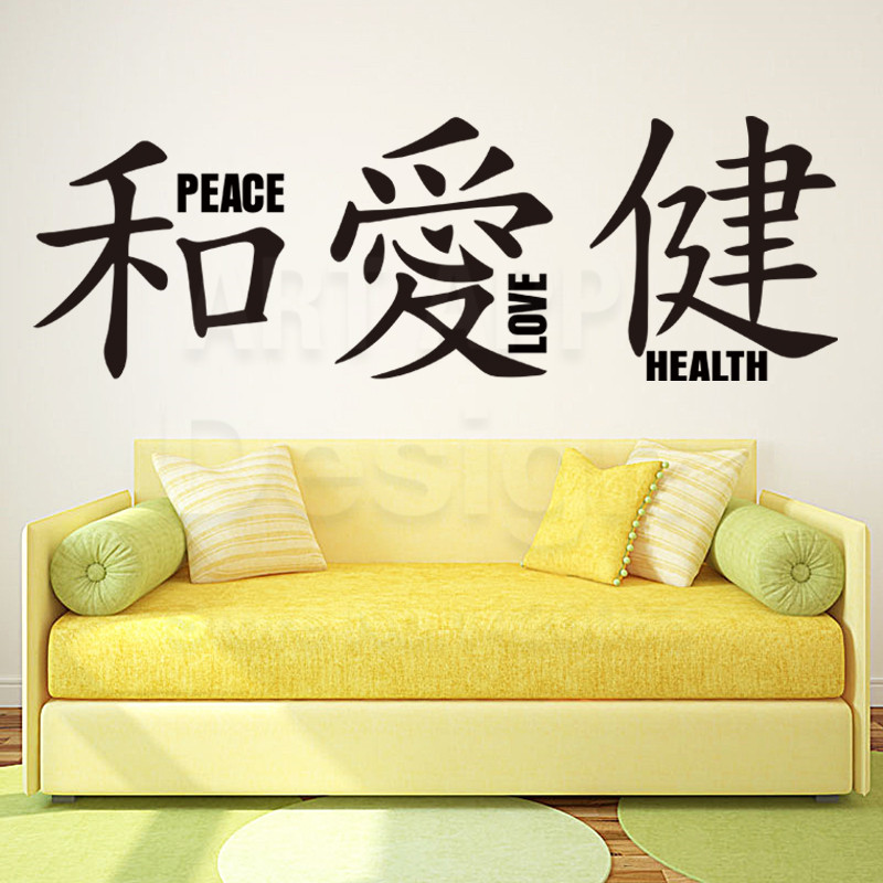 Chinese Words Wall Decor: The wisdom of naomi stepping yourdreams ...