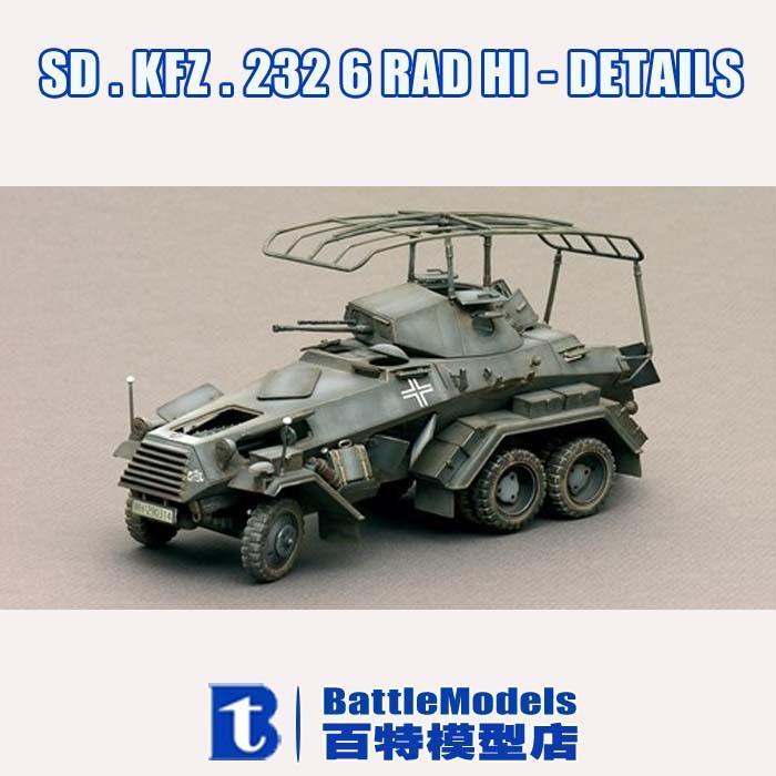 Фотография ITALERI MODEL 1/35 SCALE military models #6445 SD . KFZ . 232 6 RAD HI - DETAILS plastic model kit