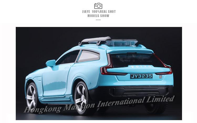 132 VOLVO XC Coupe (5)