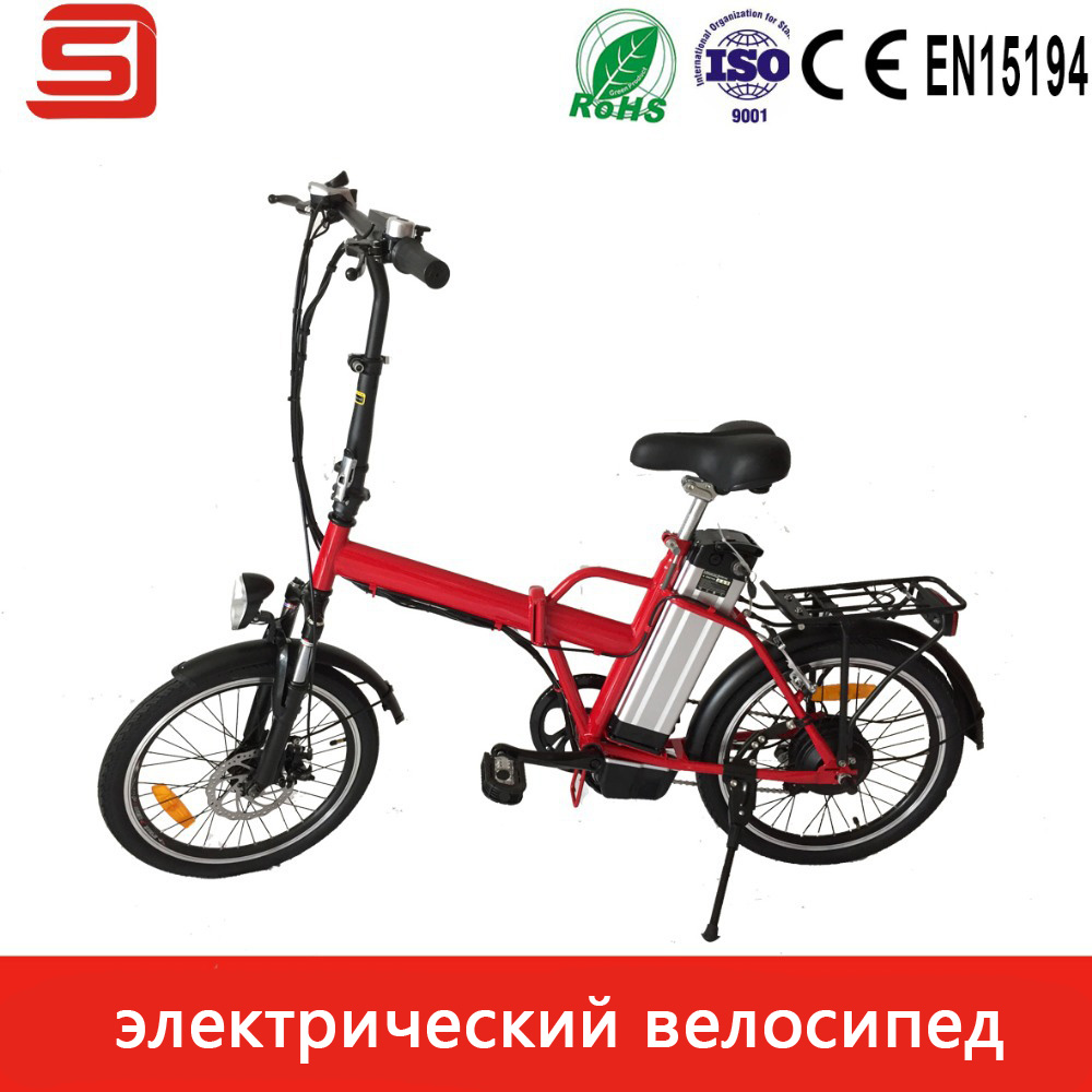 Foldable Electric Bicycle with 250W Brushless Motor 36V10Ah Lithium Battery<br><br>Aliexpress