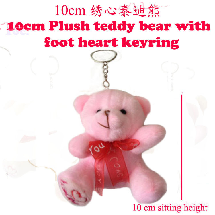 Wholesale and Retail, H=10cm, W=28G, plush toys pink teddy bear wedding gift with stripe ribbon keychain,keyring,24pcs/lot(China (Mainland))