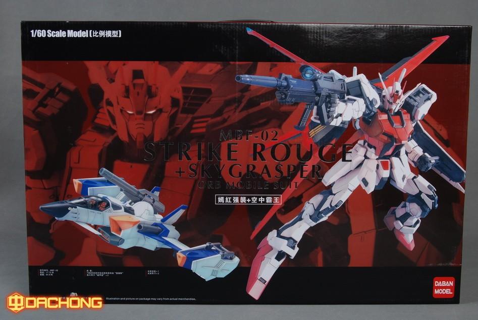 Spot / Special offer GAOGAO model PG 1/60 MBF-02 Strike Gundam FX-550 Skygrasper assembled /Japanese anime - Affordable Good Tesco CO LTD store