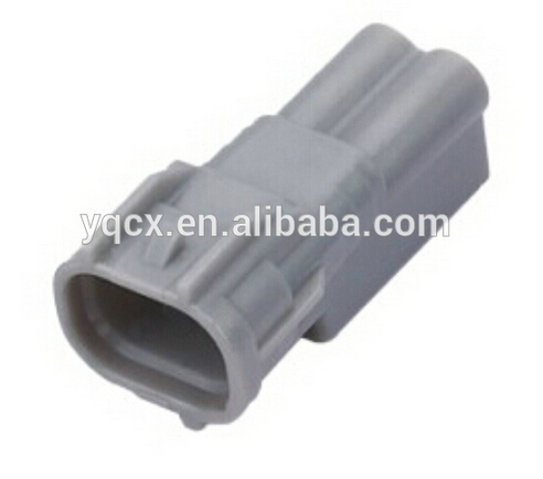 Nippon Denso Auto Connector Fuel Injector 2Pins Male Waterproof Housing Terminals Plug Electrical Vehicle Cable Pigtails 7021Y - YueQing ChenXin Electric LTD Retail and Store store