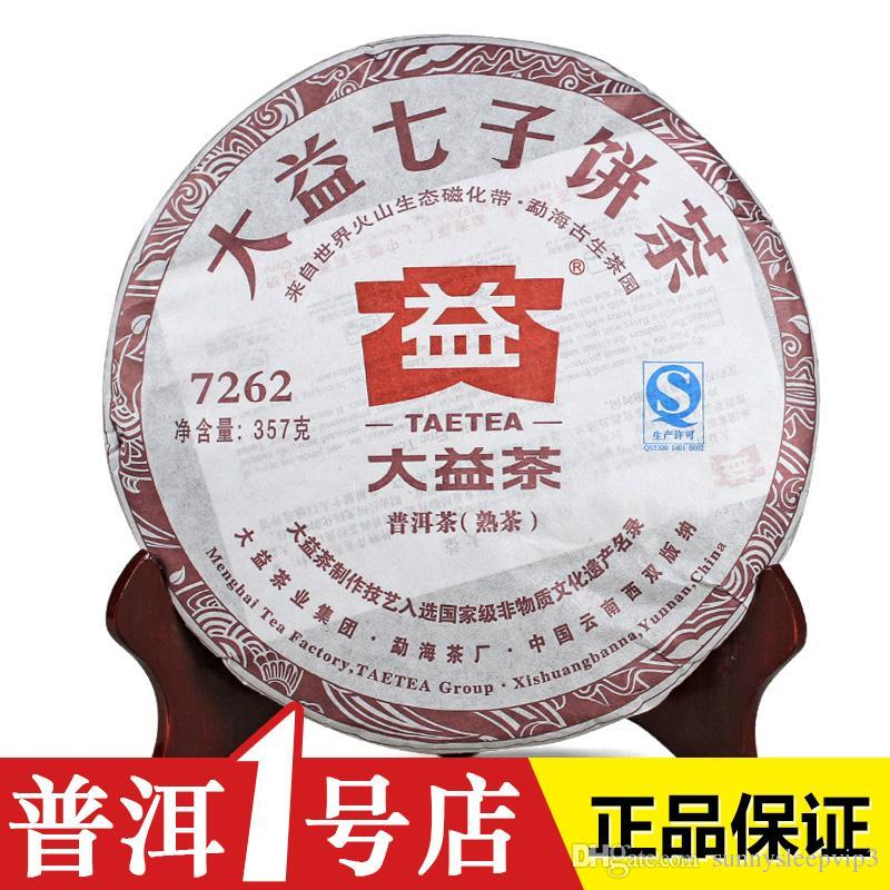 357g 201 7262 tea, cooked cake tea cakes menghai tea Chinese yunnan ripe puerh shu puer personal care<br><br>Aliexpress