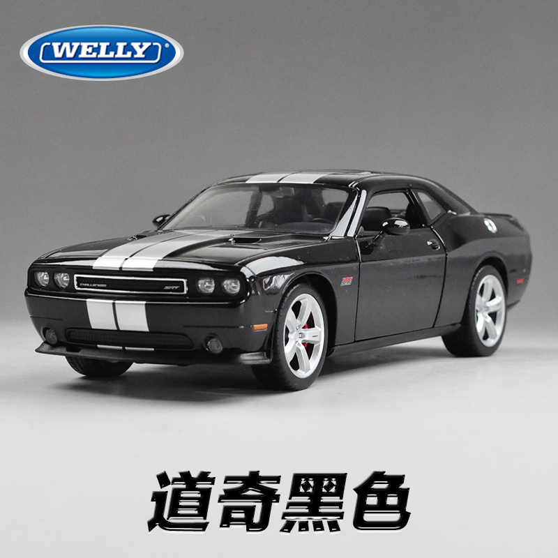 Free Shipping Wholesale 3pcs/pack WELLY 1/24 Scale Car Model Toys Dodge Challenger Diecast Metal Car Toy New In Box(China (Mainland))