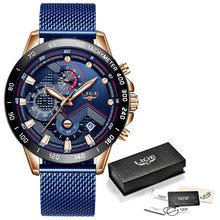 LIGE hommes montres Top marque de luxe mode montre-bracelet Quartz horloge bleu montre hommes étanche Sport Wris tWatch Relogio(China)