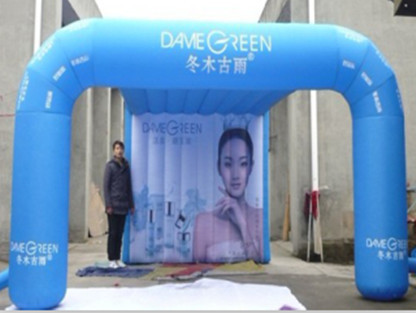 Promotion Advertisement Inflatable Booth(China (Mainland))