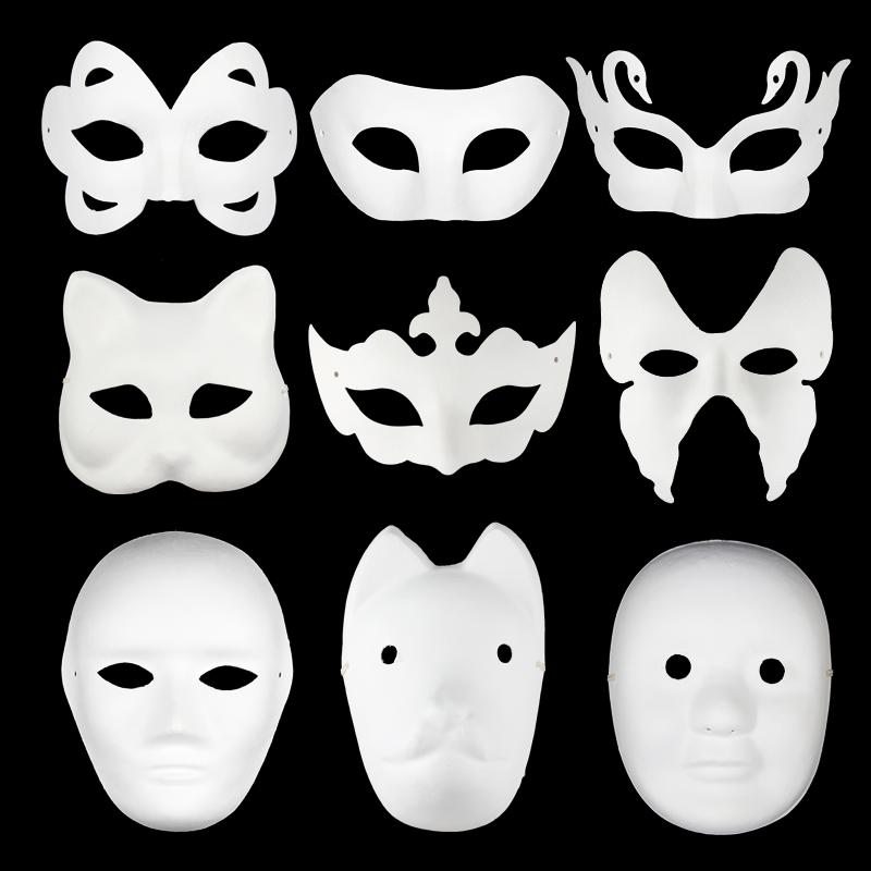 Halloween DIY Paper Pulp Plain Mask Painting Painted DIY Toy Pure White Mask Women Men Female
