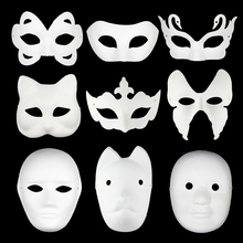 Halloween DIY Paper Pulp Plain Mask Painting Painted DIY Toy Pure White Mask Women Men Female Mask Princess Pumpkin Santa Claus