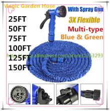 Free shipping Magic flexible Expandable Garden Hose reels +spray Gun Garden Water Hose Car watering connector Blue & Green(China (Mainland))