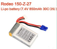Walkera Rodeo 150 RC Quadcopter Spare Parts 7.4V 850mAh 30C 2S Li-po Battery Compatible with Walkera Rodeo 150 Drone F18116