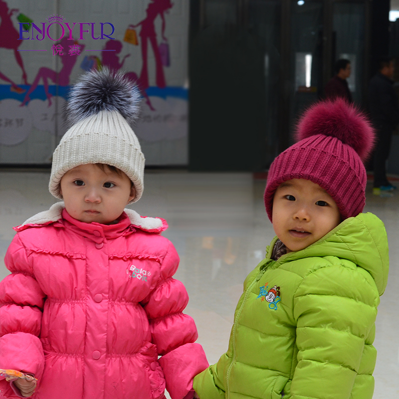 2017 Brand new winter children uinsex hat with natural raccoon pompom high quality comfortable hat for boy and girl best seller(China (Mainland))
