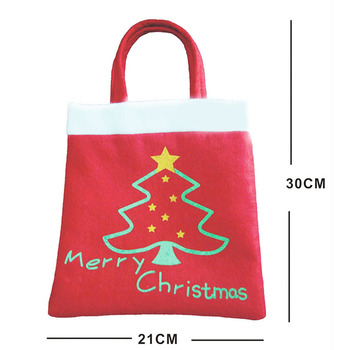 New Year 2016 High Quality Merry Christmas Tree Decoration Santa Claus Kids Candy Bag Home Party Decor Gift To Children