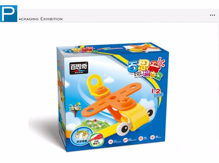 Puzzle assembly concept Motorcycle building block assembly DIY early childhood educational toys