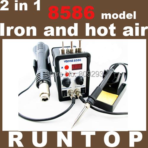 Best Selling 220V 8586 2in1 Rework Station Hot Air Gun + Solder Iron better than ATTEN(China (Mainland))