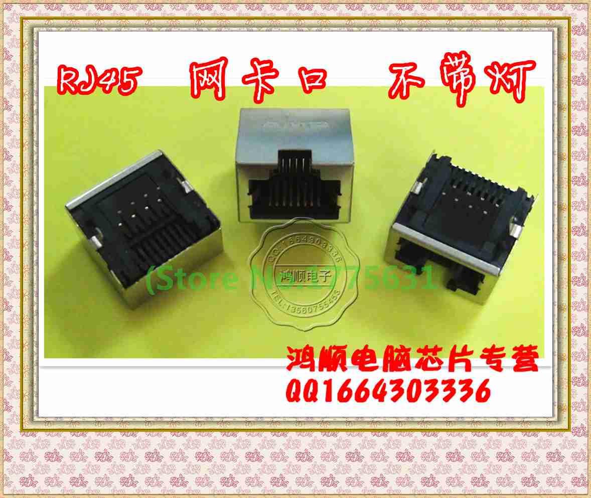 network interface RJ45 network port network interface 8-pin KK12 (5pcs / lot)(China (Mainland))