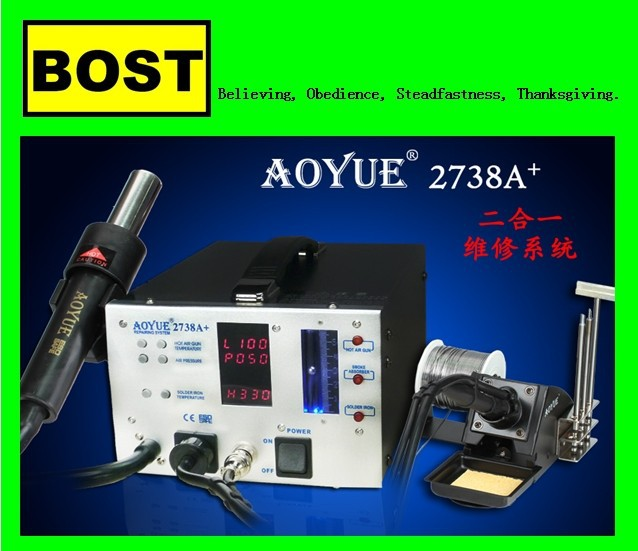 Top Quality! Lead-free Soldering Station AOYUE 2738A+(China (Mainland))