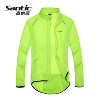 Сантицей, Велоспорт водонепроницаемый велосипеде куртка велосипеда дождь пальто велосипедов ветрозащитный длинные Джерси велосипед одежда мужчин флуоресценции зеленый