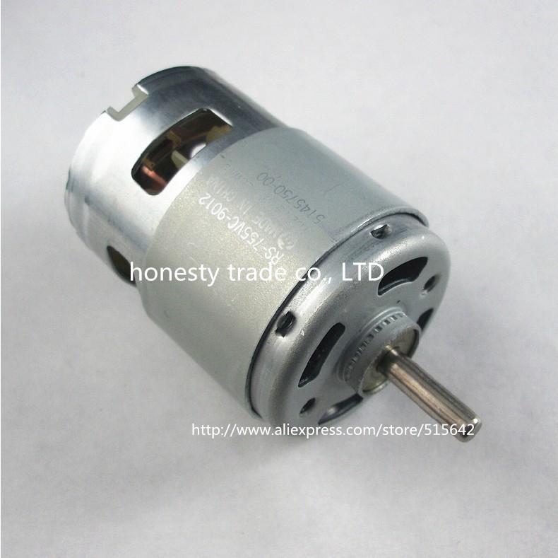Buy Rs 775 12v 24v Miniature Motor