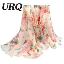 New Fashion Design Butterfly Print Soft Chiffon velvet Scarves Underscarves Woman Summer Wraps 60*150cm R7A16032(China (Mainland))